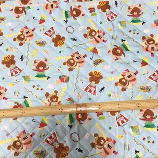 クマノガッコウ(くまのがっこう)のくまのがっこう ジャッキー キルティング 生地 ハギレ 50cm(生地/糸)