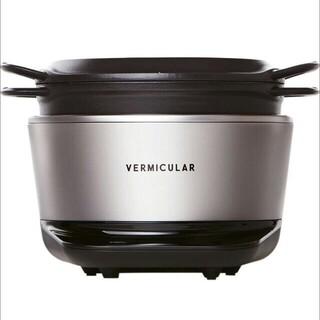 Vermicular - 未使用 新品バーミキュラライスポット  5合炊き VERMICULAR