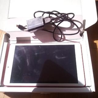 ニッポンタブレット nippon tablet