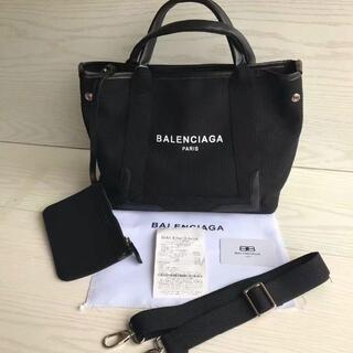 バレンシアガ(Balenciaga)のBalenciaga  バレンシアガ  2way  トートバッグ  ブラック(その他)