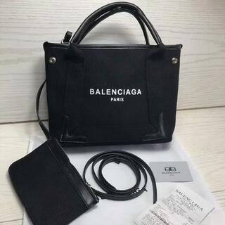 バレンシアガ(Balenciaga)のBalenciaga  バレンシアガ  2way  トートバッグ  ブラック 小(その他)
