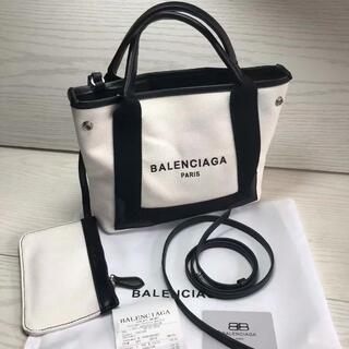 バレンシアガ(Balenciaga)のBalenciaga  バレンシアガ  2way  トートバッグ  ホワイト 小(その他)