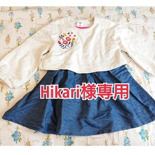 アカチャンホンポ(アカチャンホンポ)のHikari様専用 アカチャンホンポ ドッキングワンピース 100(ワンピース)