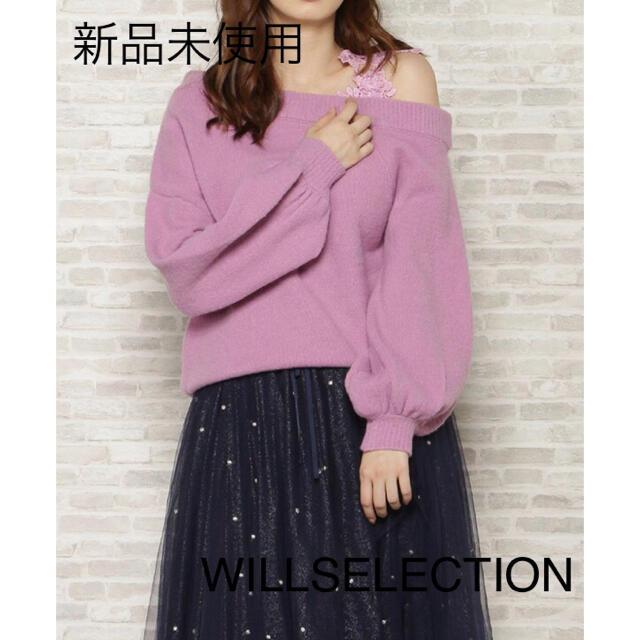 WILLSELECTION(ウィルセレクション)の未使用♦︎WILLSELECTION フラワーショルダーニット レディースのトップス(ニット/セーター)の商品写真