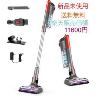 ギーモ コードレス掃除機 サイクロン  自走式LED 超軽量 吸引力ダイソン級