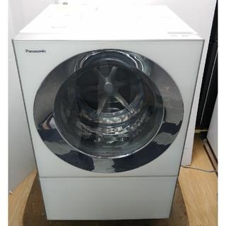 Panasonic - ドラム式洗濯機 ななめドラム Cuble 乾燥機 カワイイデザイン キューブル