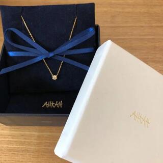 AHKAH - AHKAH ティアネックレス K18 YG 1粒ダイヤ