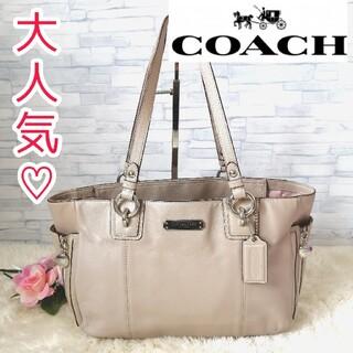 COACH - 正規品♡ コーチ COACH ショルダーバッグ ベージュ 332