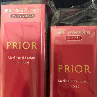 プリオール(PRIOR)のプリオール高保湿化粧水とてもしっとり&高保湿乳液しっとり(化粧水/ローション)
