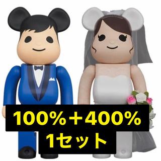 MEDICOM TOY - BE@RBRICK グリーティング結婚 4 PLUS  100%&400%