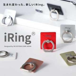 スマホリング おしゃれ 薄型 iRing アイリング 正規品 ブランド スマホホ