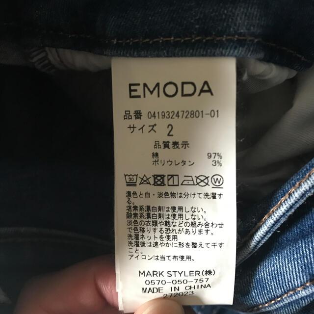 EMODA(エモダ)のEMODA デニム レディースのパンツ(デニム/ジーンズ)の商品写真