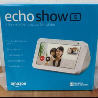 【新品未使用未開封】Echo Show 5 with Alexa エコーショー5