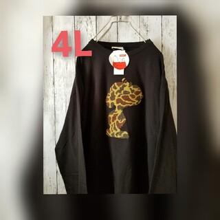 ピーナッツ(PEANUTS)のPEANUTS ロンT  迷彩スヌーピー(Tシャツ/カットソー(七分/長袖))