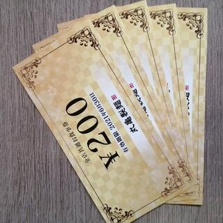 丸亀製麺 200円×5枚 1000円分(フード/ドリンク券)