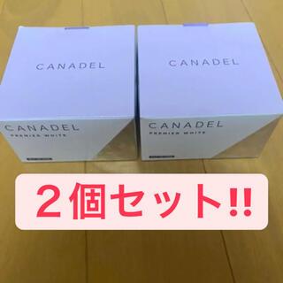 CANADELカナデルプレミアホワイト2個セット♡