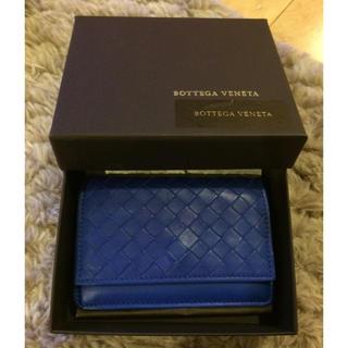 ボッテガヴェネタ(Bottega Veneta)のボッテガヴェネタ ブルーカードケース 美品(名刺入れ/定期入れ)
