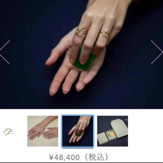 IENA(イエナ)の未使用 アリータ13号 レディースのアクセサリー(リング(指輪))の商品写真