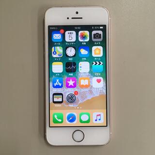 iPhone - iPhoneSE simフリー 64GB 完動品 楽天対応