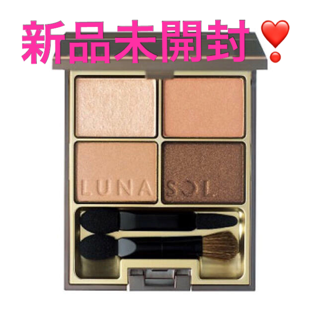 LUNASOL(ルナソル)のルナソル スキンモデリングアイズ 01 Beige Beige 新品未開封 コスメ/美容のベースメイク/化粧品(アイシャドウ)の商品写真
