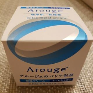アルージェ(Arouge)のアルージェ クリーム エクストラモイストクリーム 30g(フェイスクリーム)