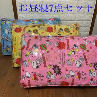 お昼寝布団 7点セット スヌーピー ピンク
