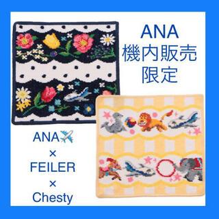 FEILER - ★機内販売限定★フェイラー × チェスティ × ANAオリジナル ハンカチセット