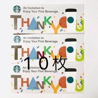 スターバックスコーヒー(Starbucks Coffee)のスタバ ドリンク チケット 10枚(フード/ドリンク券)