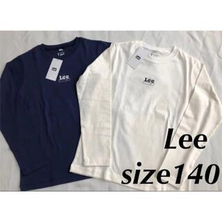 リー(Lee)の140 Lee ロンT 長袖 Tシャツ キッズ 子供 ジュニア 男の子 女の子(Tシャツ/カットソー)