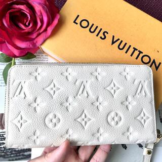 LOUIS VUITTON - 美品✨ルイヴィトン アンプラント ジッピー スクレットロン 白 長財布✨