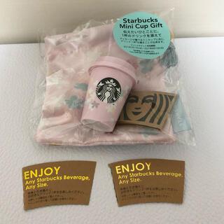 スターバックスコーヒー(Starbucks Coffee)の新品 starbucks さくら ミニカップギフト ドリンクチケット 3点セット(フード/ドリンク券)