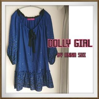 ドーリーガールバイアナスイ(DOLLY GIRL BY ANNA SUI)のドーリーガール チュニックワンピース(ミニワンピース)