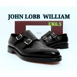 JOHN LOBB - 新品 John Lobb William UK6.5 ジョンロブ ウィリアム