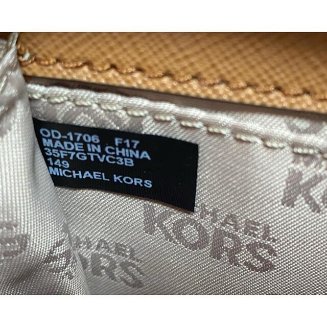 Michael Kors(マイケルコース)のMICHAEL KORS/マイケルコース  ショルダーバッグ レディースのバッグ(ショルダーバッグ)の商品写真