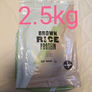 マイプロテイン(MYPROTEIN)のyo様専用 マイプロテイン ブラウンライスプロテイン(玄米プロテイン)2.5kg(プロテイン)