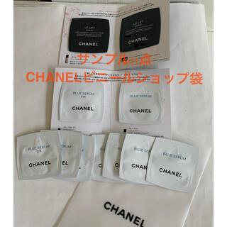 CHANEL - CHANEL スキンケアサンプル11点とビニールショッピング袋