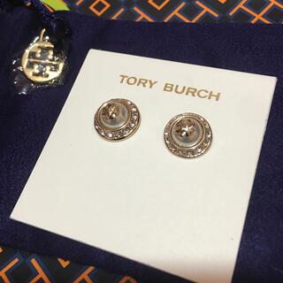 Tory Burch - Tory Burch トリーバーチ パール ゴールド ピアス