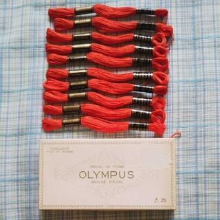 オリンパス(OLYMPUS)の刺繍糸 色番号 1051 オリムパス(生地/糸)