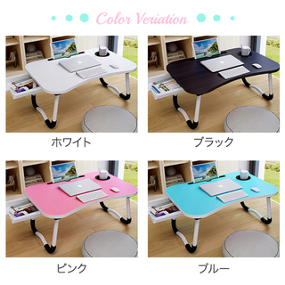 ピンク テーブル ローテーブル 折りたたみテーブル パソコンデスク ミニテーブル(ローテーブル)