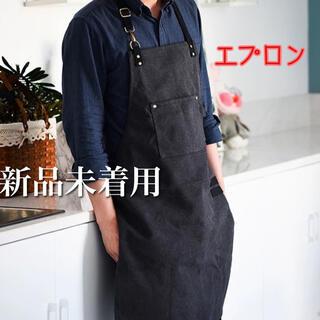 メンズ エプロン ワークエプロン 黒 ブラック ユニセックス 作業(その他)