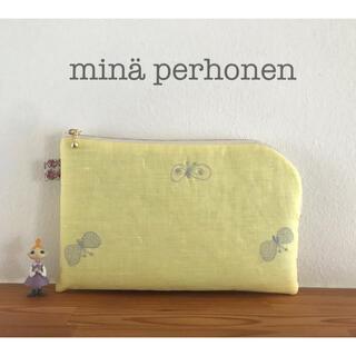 mina perhonen - ミナペルホネン ポーチ choucho yellow  ハンドメイド