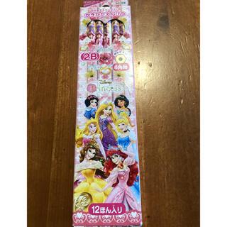 サンスター(SUNSTAR)の☆新品未使用☆ かきかたえんぴつ2B プリンセス  1ダース12本入り (鉛筆)