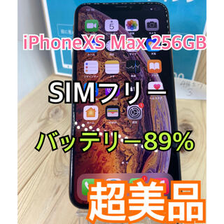 Apple - 【S】【89%】iPhone XS Max 256 GB SIMフリー Gold