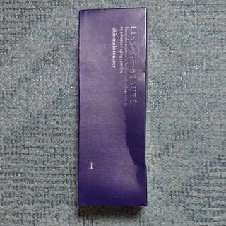 リサージ(LISSAGE)のリサージ ボーテ スキンメンテナイザー 1a みずみずしくまろやかなタイプ (化粧水/ローション)