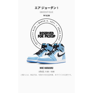 NIKE - NIKE AIR JORDAN 1  UNIVERSITY BLUE 30cm