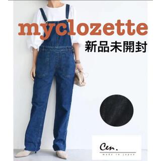 myclozette マイクローゼット サロペット デニム(サロペット/オーバーオール)