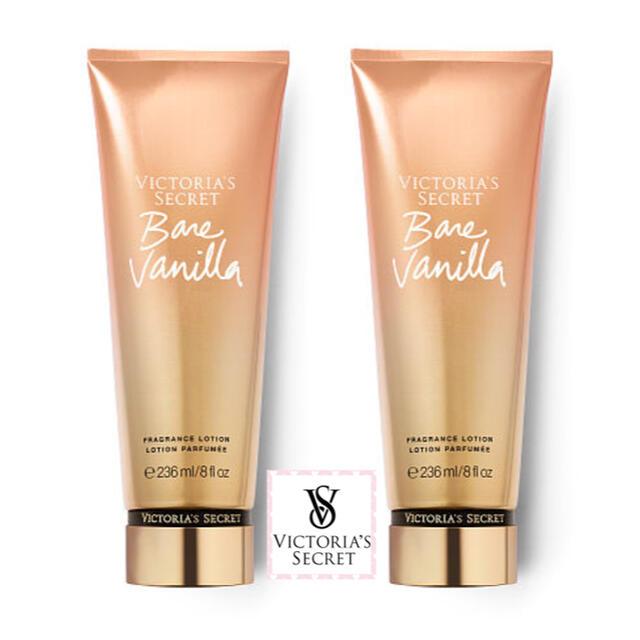 Victoria's Secret(ヴィクトリアズシークレット)のヴィクトリアシークレット ボディローション 2本セット【即日発送】 コスメ/美容のボディケア(ボディローション/ミルク)の商品写真