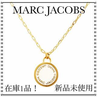 マークジェイコブス(MARC JACOBS)の【新品】在庫1品!マークジェイコブスMARC JACOBSネックレスレディース (ネックレス)