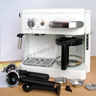 DeLonghi - 美品 デロンギ コンビコーヒーメーカー BCO410J-W エスプレッソ・ラテ