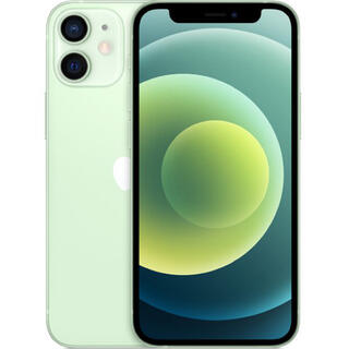 Apple - 【新品】iPhone12mini 256GB グリーン SIMフリー